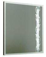Зеркало «Эстепона LITE» 70